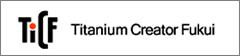 Titanium creator Fukui
